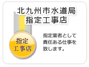 top_point1
