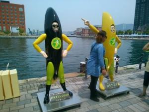 門司港 バナナマンとバナナマン・ブラック
