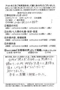20190716赤坂流し壁2バルブ吐水Pパッキン交換青木